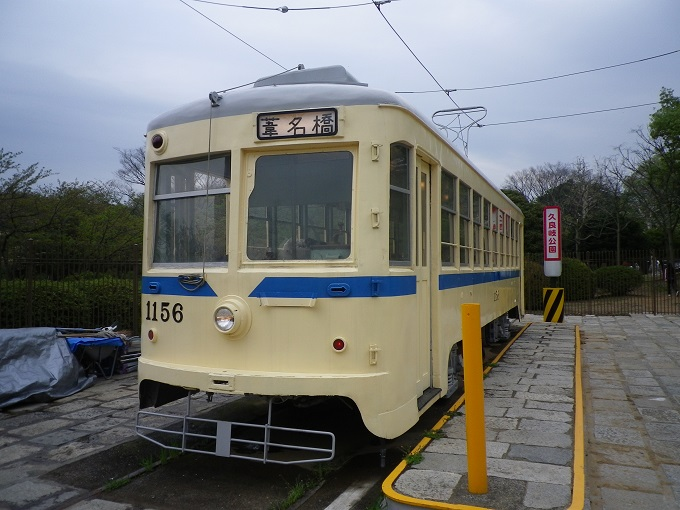 IMGP4775.jpg