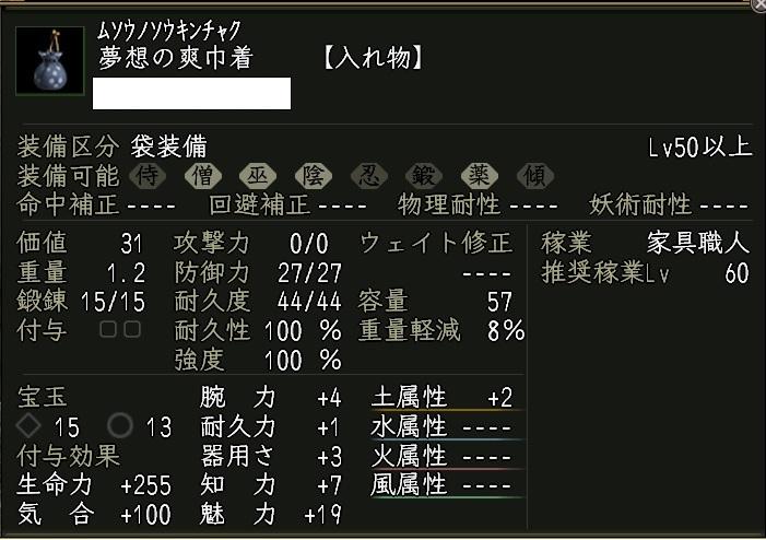 20150222002.jpg