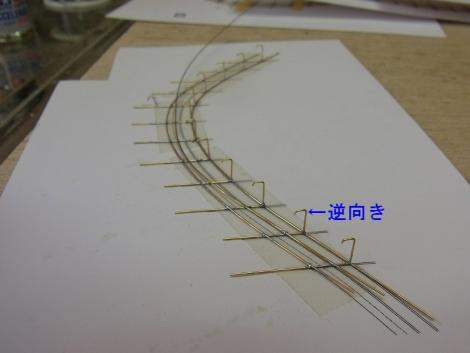 RIMG25420.jpg