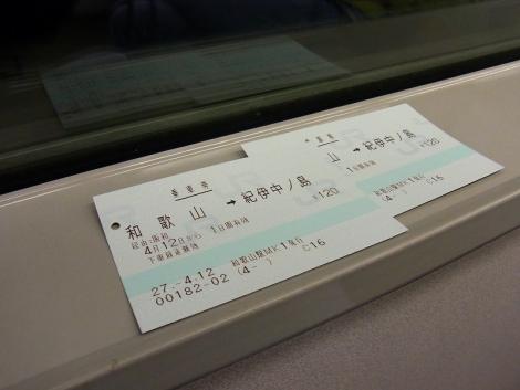 RIMG25667.jpg