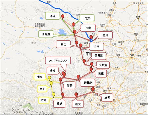中国ルートマップ(仮)_R