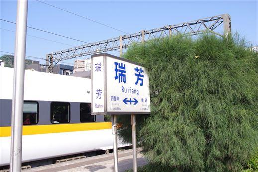 taiwan (4)