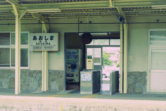 青島駅_R
