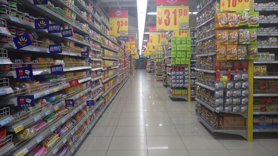成都のスーパーに潜入 (11)