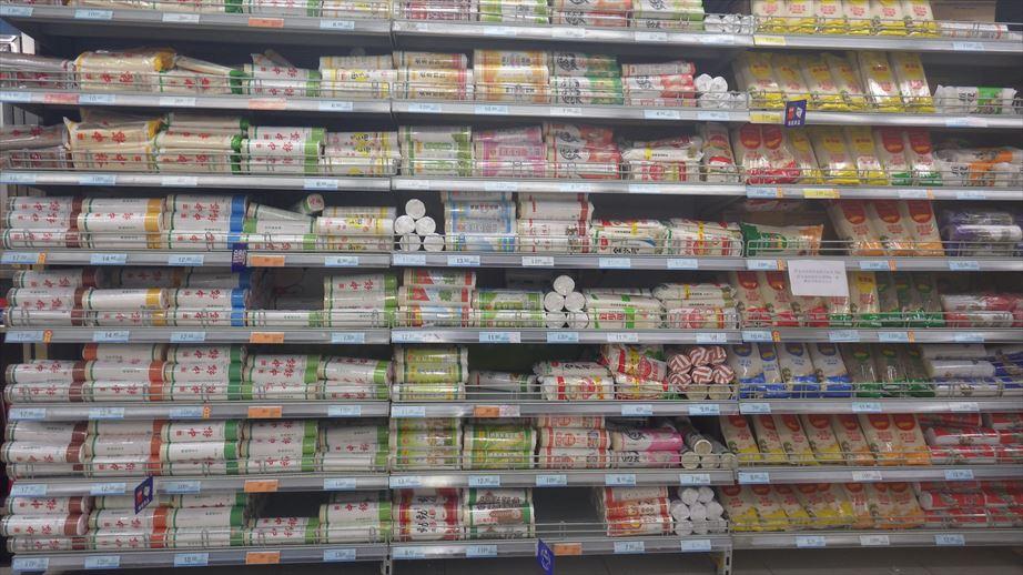 成都のスーパーに潜入 (10)