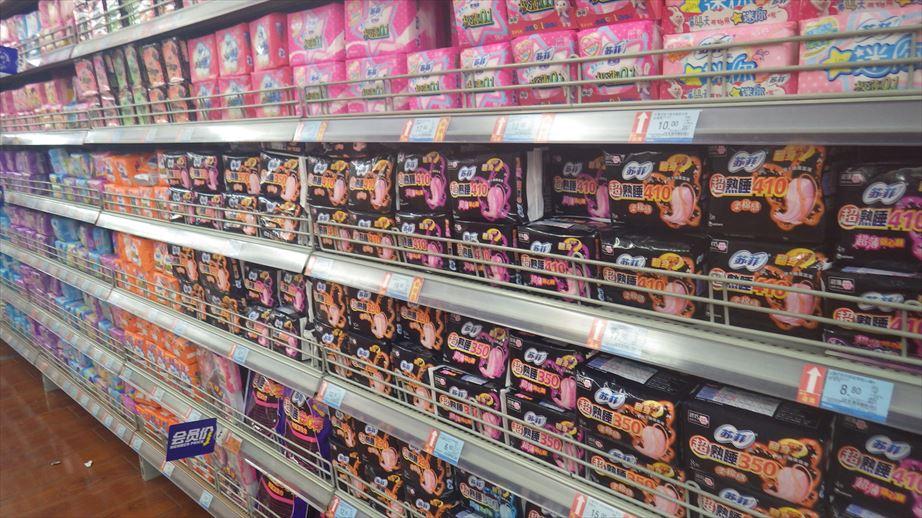 成都のスーパーに潜入 (9)