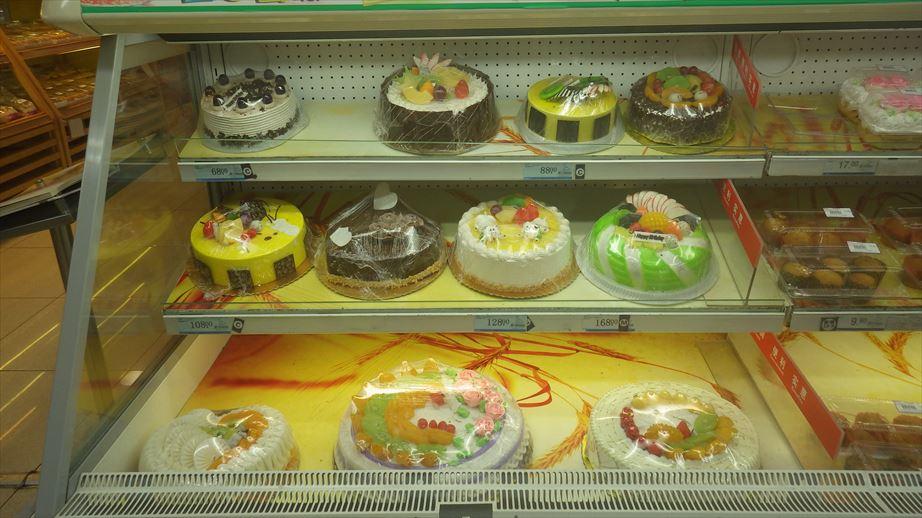成都のスーパーに潜入 (16)
