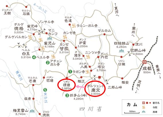 カムチベット地図《康定→理塘》