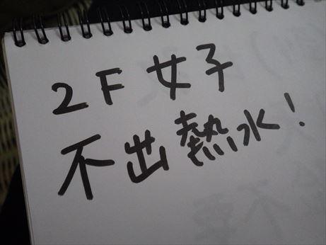中国スケッチブック (5)_R