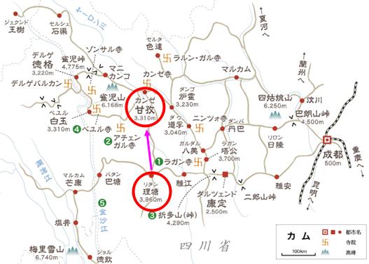 カムチベット地図《理塘→甘孜》