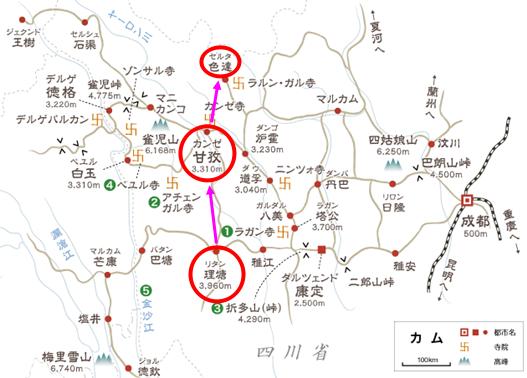 カムチベット地図《甘孜→色達》