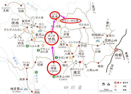 カムチベット地図《色達→ラルンガルゴンパ》