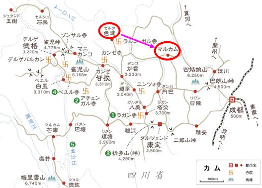 カムチベット地図《色達→馬爾康》