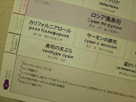 RIMG1083_R.jpg
