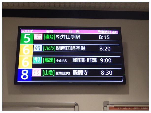 RIMG1351_R.jpg