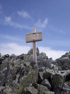 150426涸沢岳12