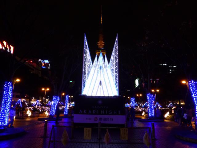 名古屋テレビ塔8