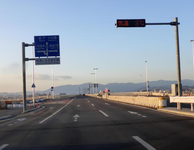 阿波しらさぎ大橋3