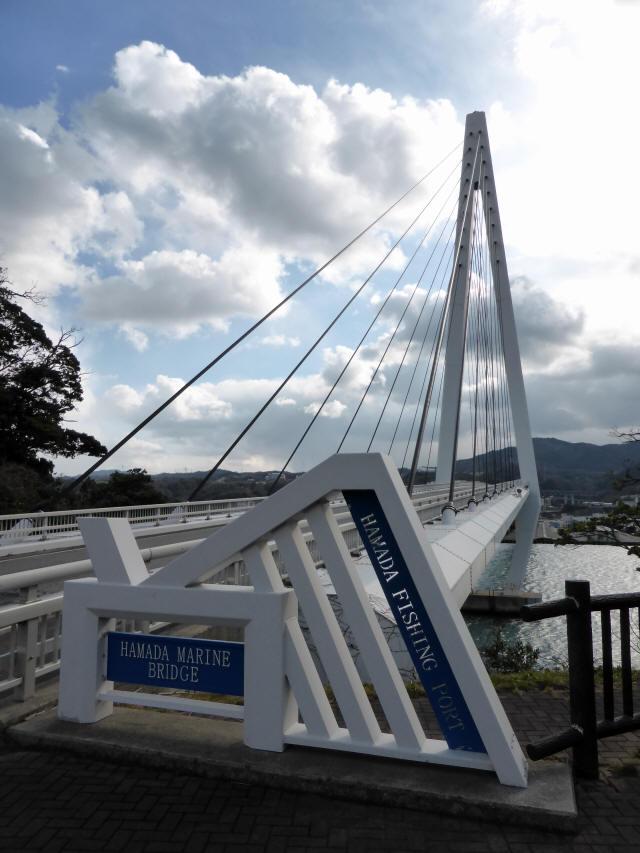 浜田マリン大橋6