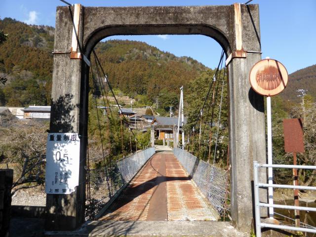 平谷の吊橋8