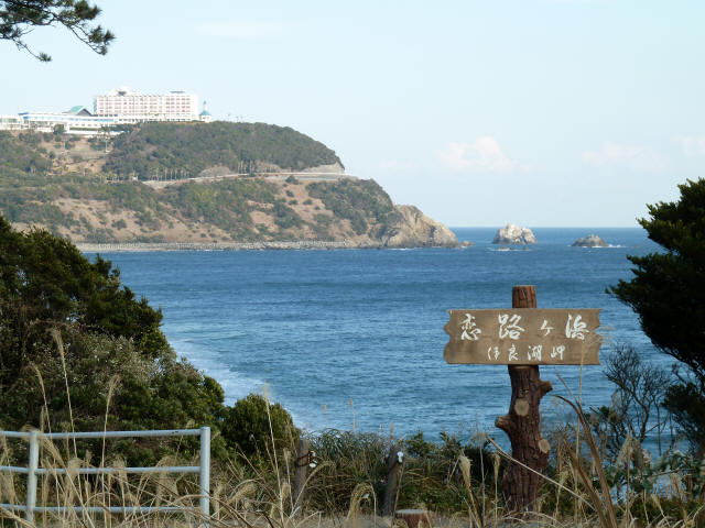 恋路ヶ浜7