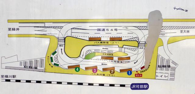可部駅西口広場1