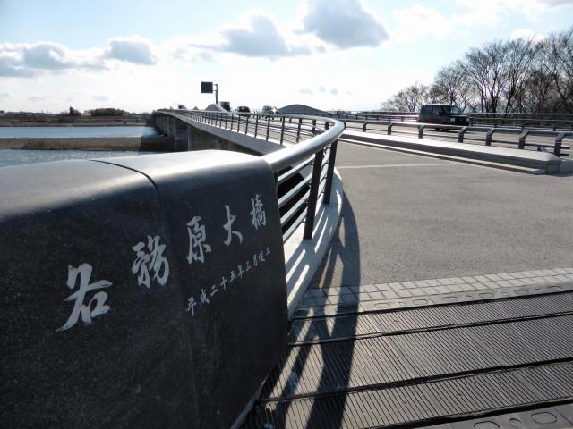 各務原大橋5