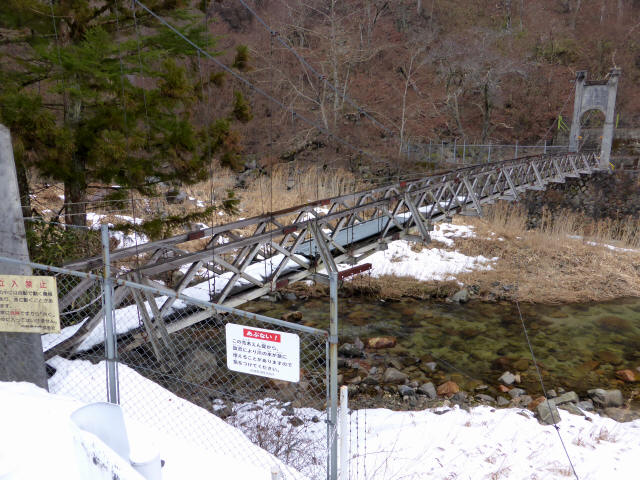 丸畑渓谷の吊橋2