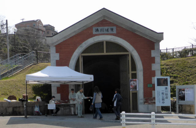 湊川隧道3