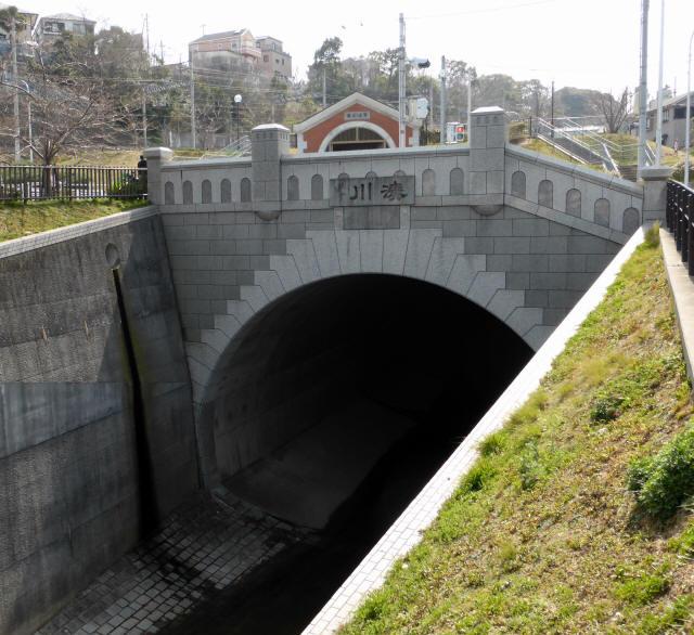湊川隧道4