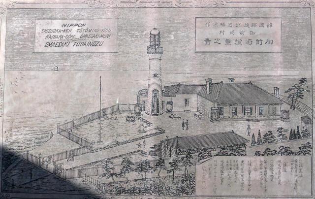 御前崎灯台4