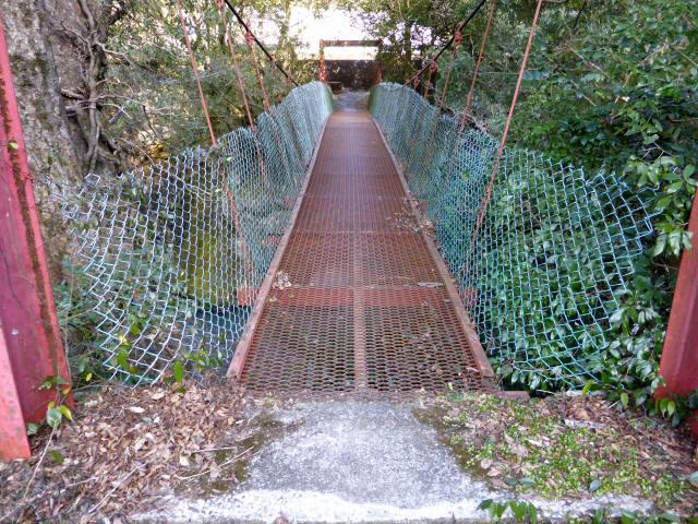 折宇の吊橋6