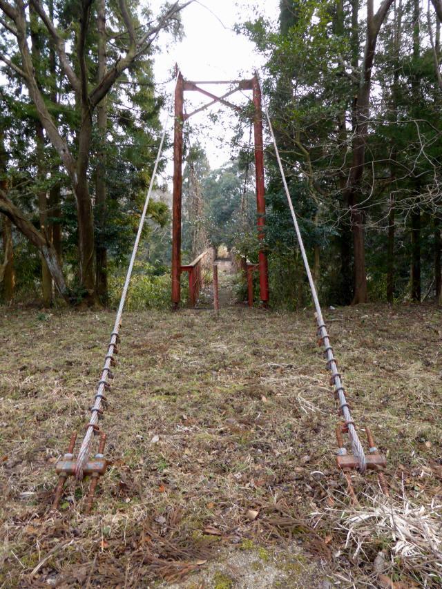 関町新所の吊橋1