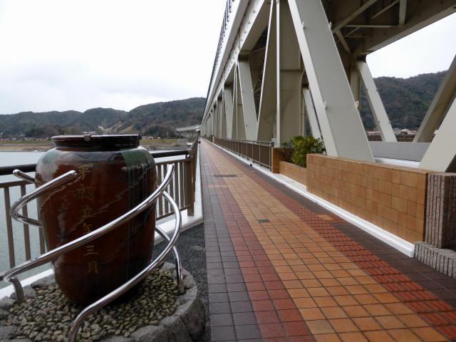 新江川橋4