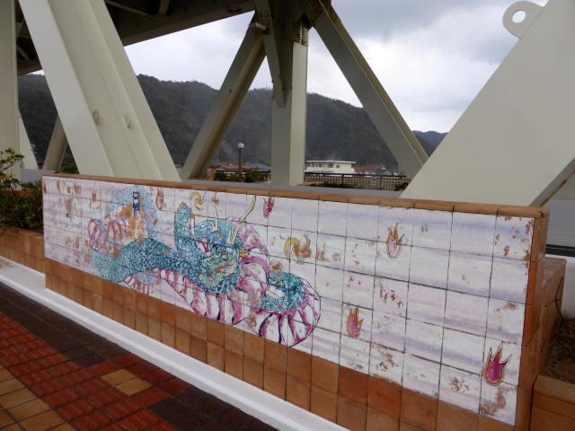 新江川橋6