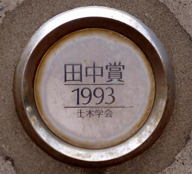 新江川橋8