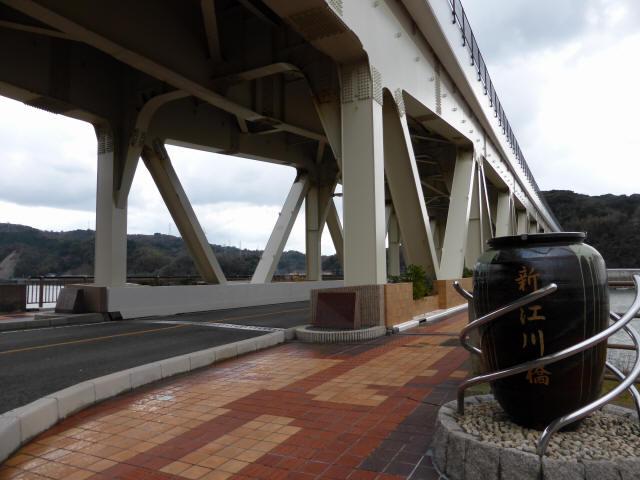 新江川橋9