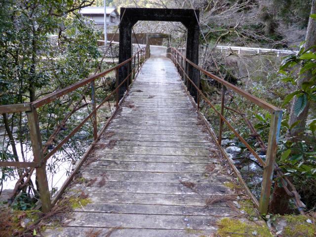 請ノ谷の吊橋2
