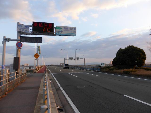 吉野川バイパス5