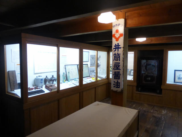 讃州井筒屋敷4