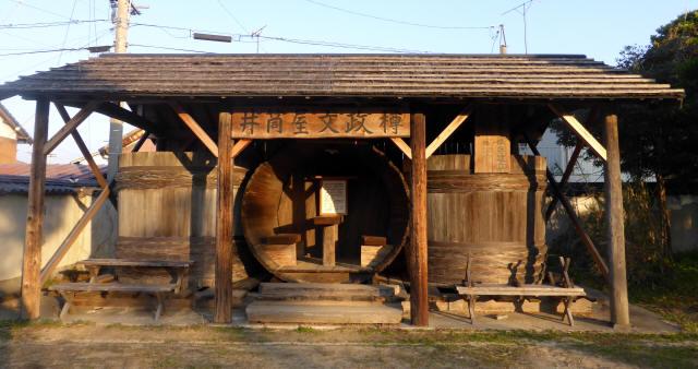 讃州井筒屋敷9