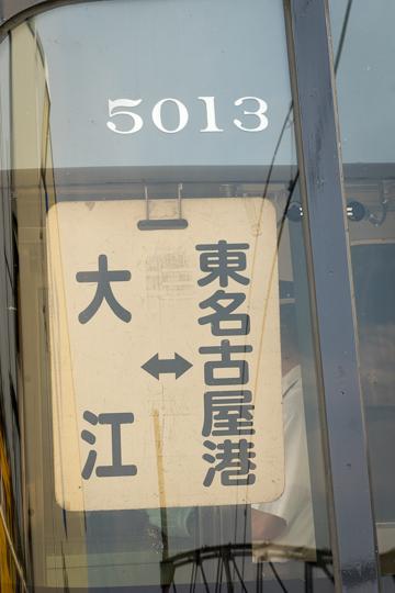 201506-07581.jpg