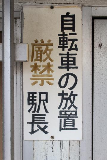 201506-1674.jpg