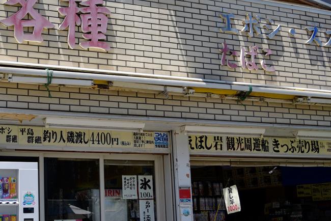 0021_chigasaki_SAS__DSC1051.jpg