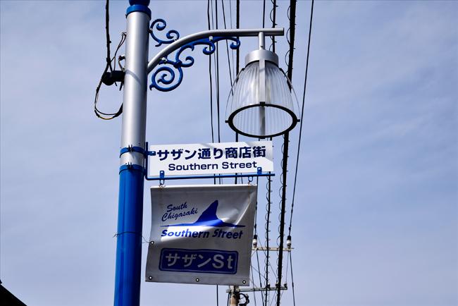 0052_chigasaki_SAS__DSC1489.jpg