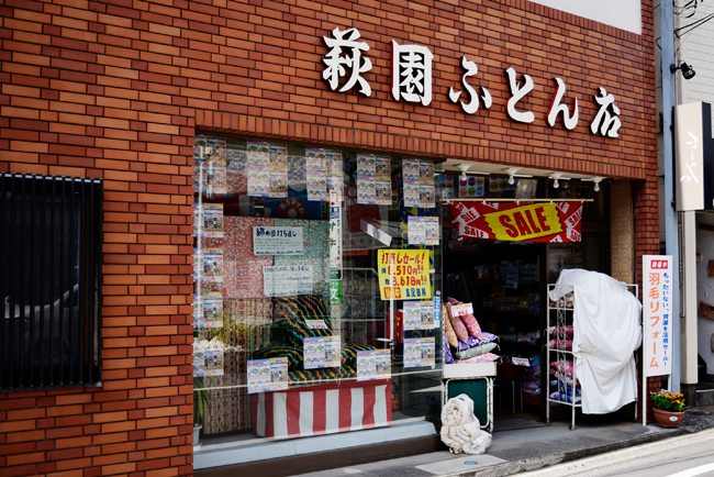 0056_chigasaki_SAS__DSC1516.jpg