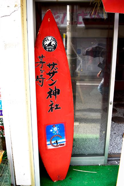 0062_chigasaki_SAS__DSC1506.jpg