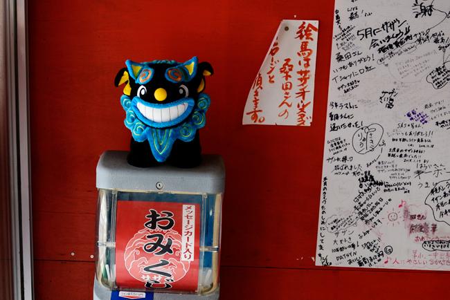 0068_chigasaki_SAS__DSC1500.jpg