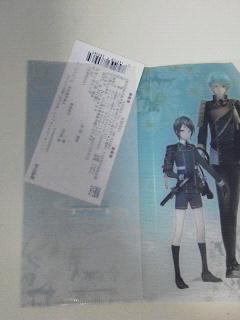 刀剣乱舞ファミマコラボクリアファイル (4)
