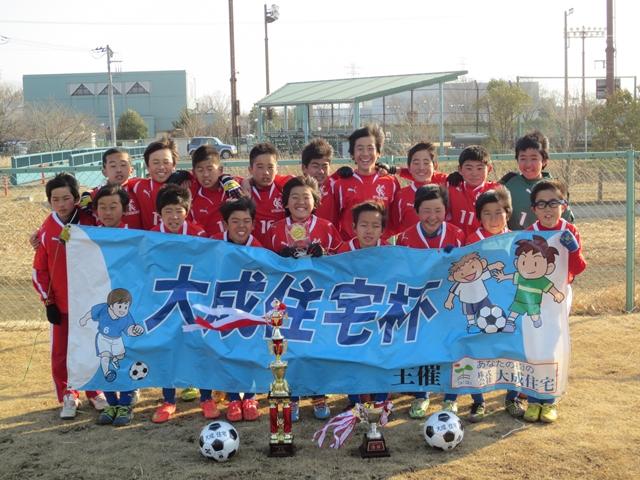 第5回大成カップ 2015-2 (6)優勝 北坂戸FC_R